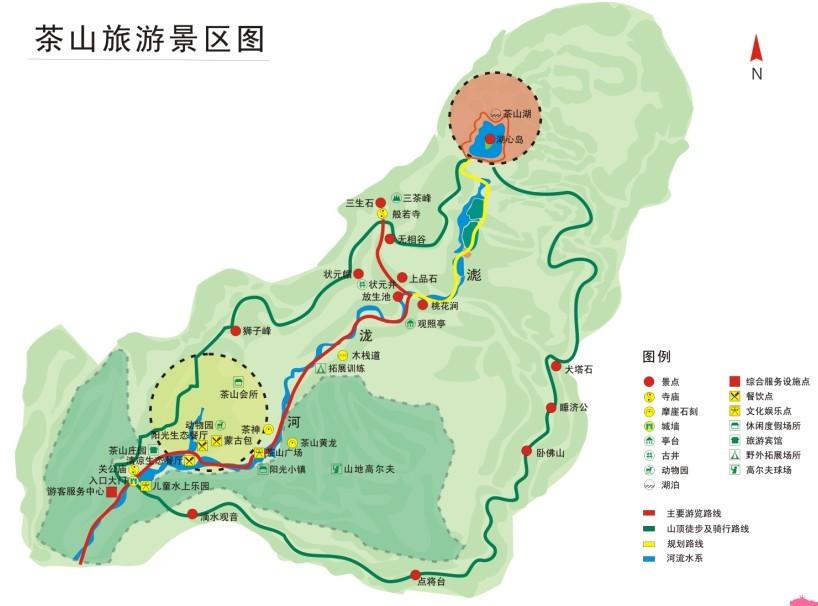 青岛茶山旅游开发有限公司官方网站